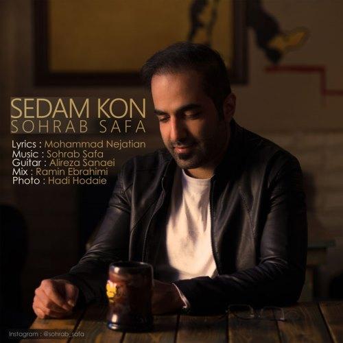 دانلود آهنگ جدید سهراب صفا بنام صدام کن