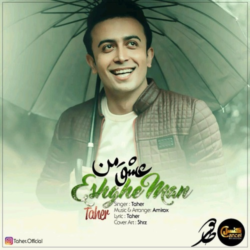 http://dl.pop-music.ir/images/1395/Dey/Taher-Eshghe-Man.jpg