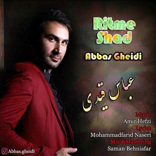دانلود آهنگ جدید عباس قیدی بنام ریتم شاد