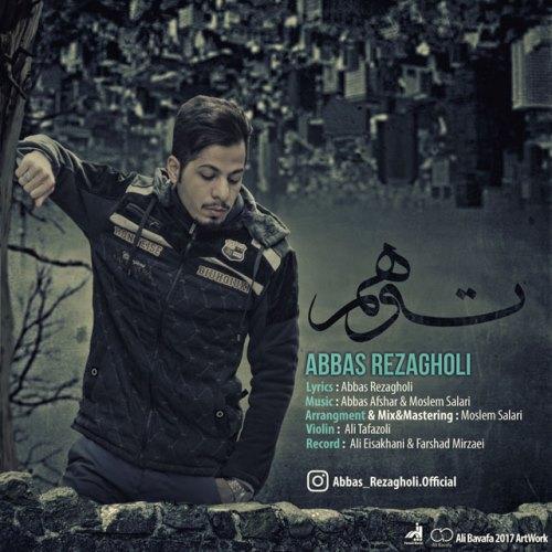 دانلود آهنگ جدید عباس رضاقلی بنام توهم