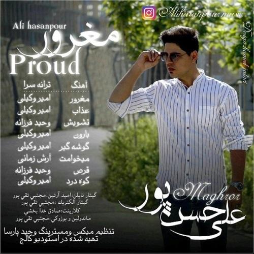 دانلود آلبوم جدید علی حسن پور بنام مغرور