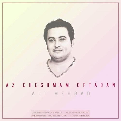 دانلود آهنگ جدید علی مهراد بنام از چشمام افتادن