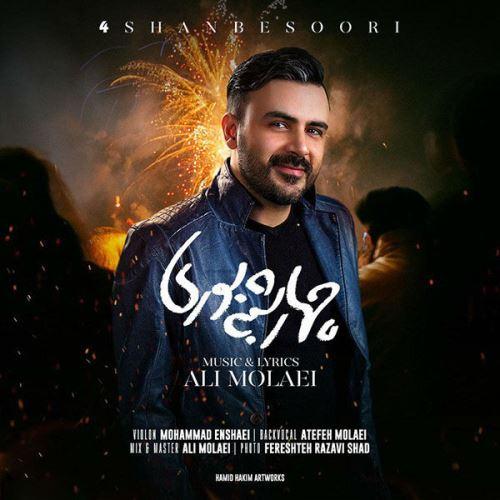 دانلود آهنگ چهارشنبه سوری از علی مولایی