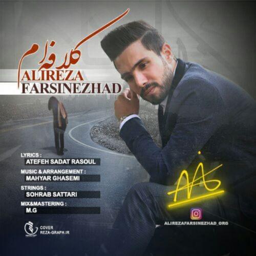 دانلود آهنگ جدید علیرضا فارسی نژاد بنام کلافه ام