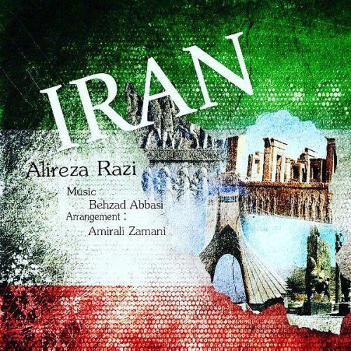 دانلود آهنگ جدید علیرضا رضی بنام ایران