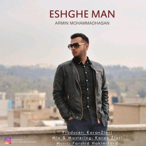 دانلود آهنگ جدید آرمین محمد حسن بنام عشقه من