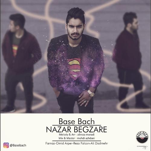 دانلود آهنگ جدید بیس بچ بنام نزار بگذره