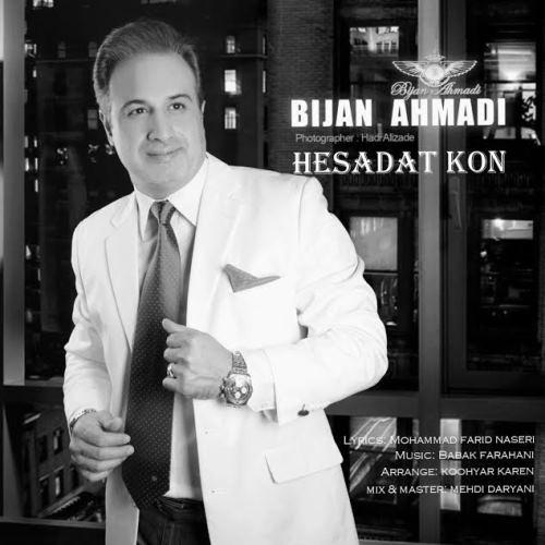 دانلود آهنگ جدید بیژن احمدی بنام حسادت کن