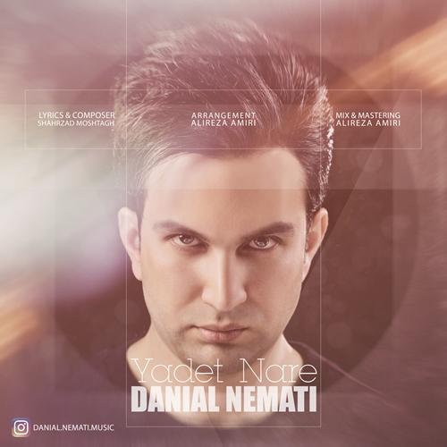 دانلود آهنگ جدید دانیال نعمتی بنام یادت نره