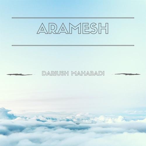 دانلود آهنگ جدید داریوش مهابادی بنام آرامش