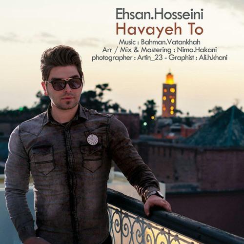 دانلود آهنگ جدید احسان حسینی بنام هوای تو