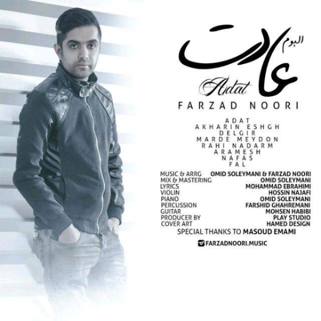 http://dl.pop-music.ir/images/1395/Esfand/Farzad-Noori-Adat.jpg