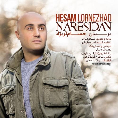 دانلود آهنگ جدید حسام لرنژاد بنام نرسیدن