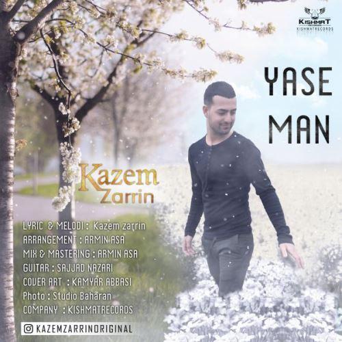 دانلود آهنگ جدید کاظم زرین بنام یاس من