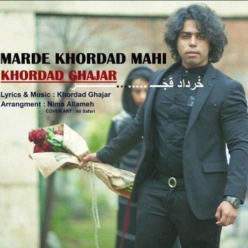 دانلود آهنگ جدید خرداد قجر بنام مرد خرداد ماهی