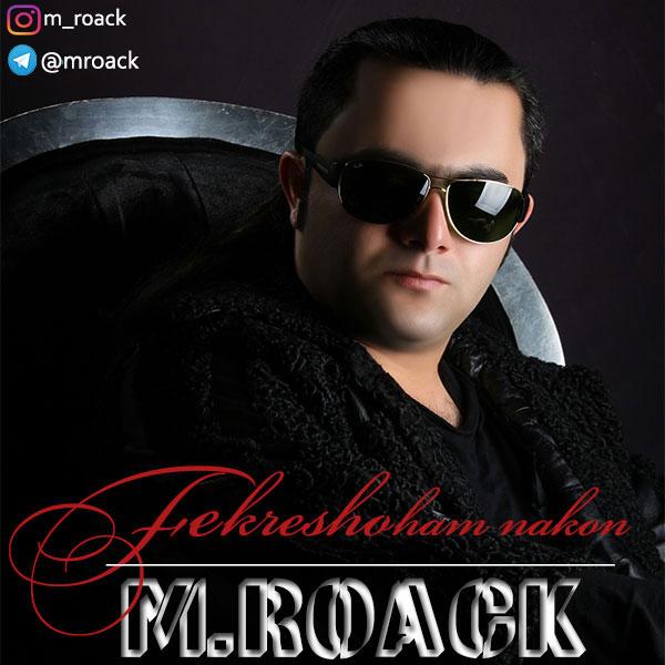 دانلود آهنگ جدید M.Roack بنام فکرشو هم نکن