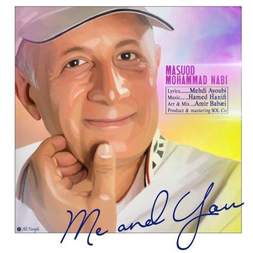 دانلود آهنگ جدید مسعود محمدنبی بنام من و تو