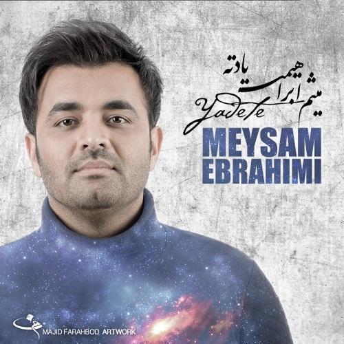 دانلود موزیک ویدیو جدید میثم ابراهیمی بنام یادته