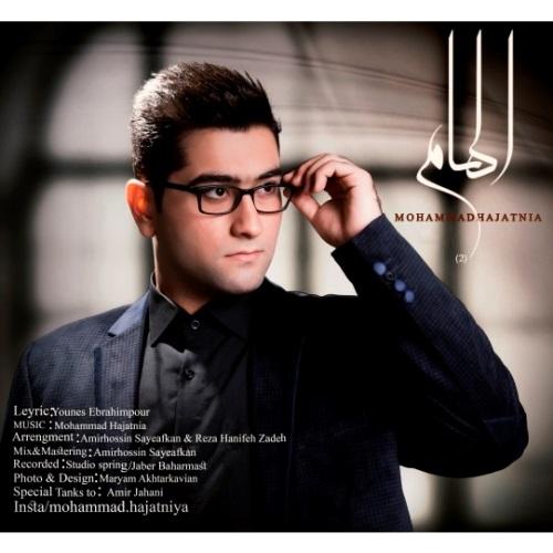 دانلود آهنگ جدید محمد حاجت نیا بنام الهام 2