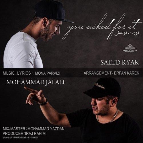 دانلود آهنگ جدید محمد جلالی و سعید آریاک بنام خودت خواستی