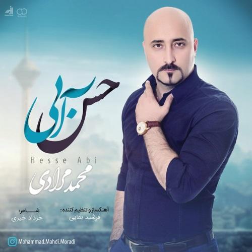دانلود آهنگ جدید محمد مرادی بنام حس آبی