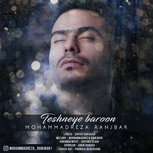 دانلود آهنگ جدید محمدرضا رنجبر بنام تشنه بارون