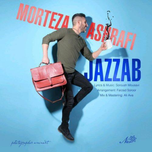 دانلود آهنگ جدید شاد مرتضی اشرفی بنام جذاب از شاد تو موزیک