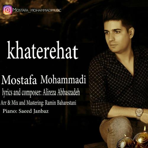 دانلود آهنگ جدید مصطفی محمدی بنام خاطره هات