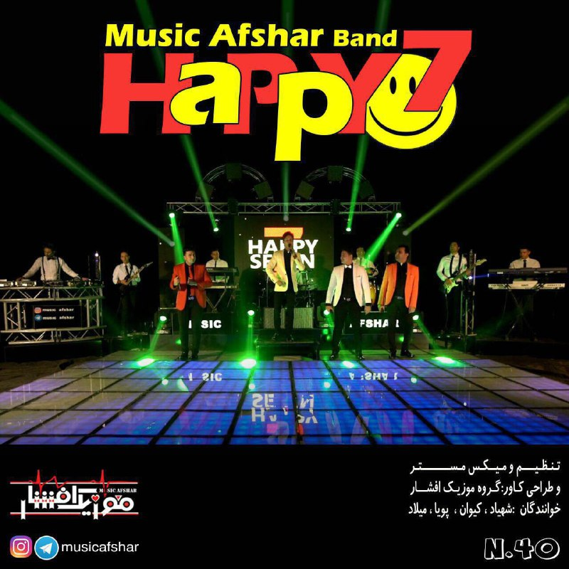 دانلود آهنگ جدید موزیک افشار بنام Happy 7