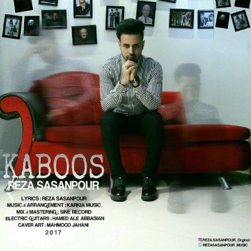 دانلود آهنگ جدید رضا ساسان پور بنام کابوس