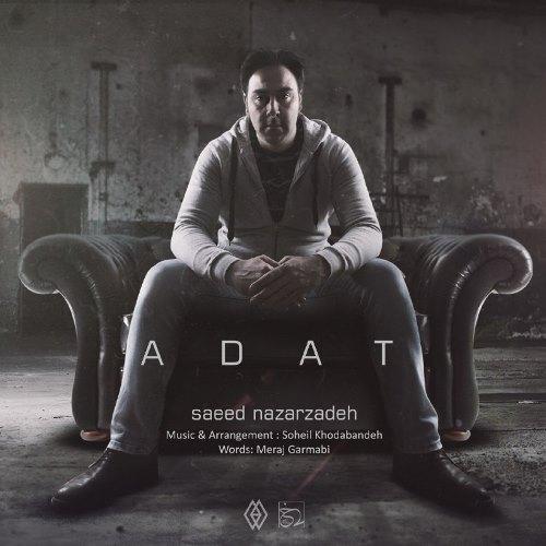 دانلود آهنگ جدید سعید نظرزاده بنام عادت