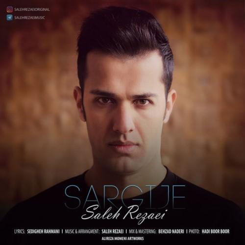 دانلود آهنگ جدید صالح رضایی بنام سرگیجه