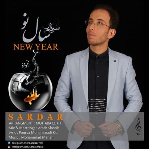 دانلود آهنگ جدید سردار بنام سال نو
