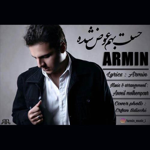 دانلود آهنگ جدید آرمین بنام حسم بهت عوض شده