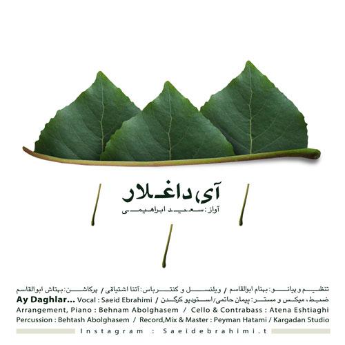 دانلود آهنگ جدید سعید ابراهیمی بنام آی داغلار