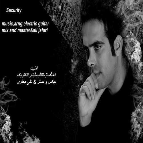 دانلود آهنگ جدید علی جعفری بنام امنیت