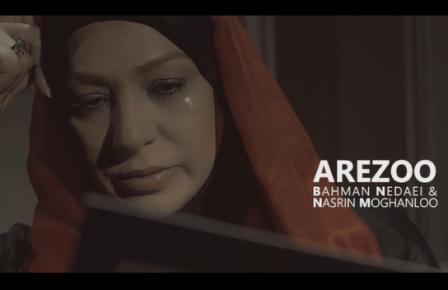 دانلود موزیک ویدیو جدید بهمن ندایی و نسرین مقانلو بنام آرزو