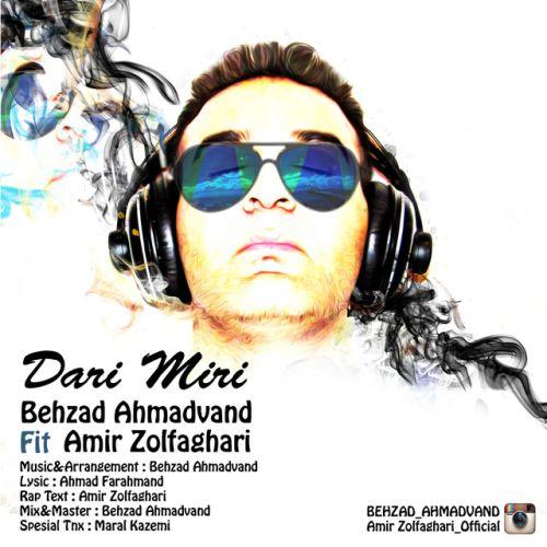 دانلود آهنگ جدید بهزاد احمدوند و امیر ذوالفقاری بنام داری میری