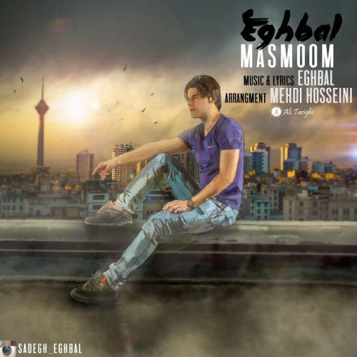 دانلود آهنگ جدید اقبال بنام مسموم