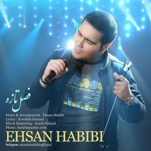 دانلود آهنگ جدید احسان حبیبی بنام فصل تازه