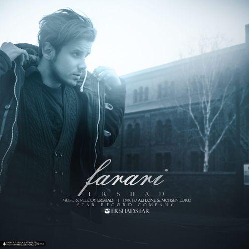دانلود آهنگ جدید ارشاد بنام فراری