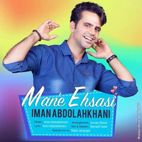 آهنگ جدید ایمان عبدالله خانی بنام من احساسی