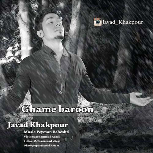 دانلود آهنگ جدید جواد خاکپور بنام غم بارون