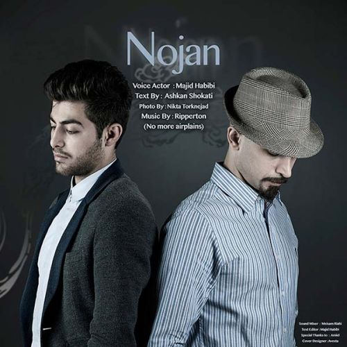 دانلود آهنگ جدید مجید حبیبی بنام نوژن