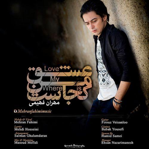 دانلود آهنگ جدید مهران فهیمی بنام عشق من کجاست