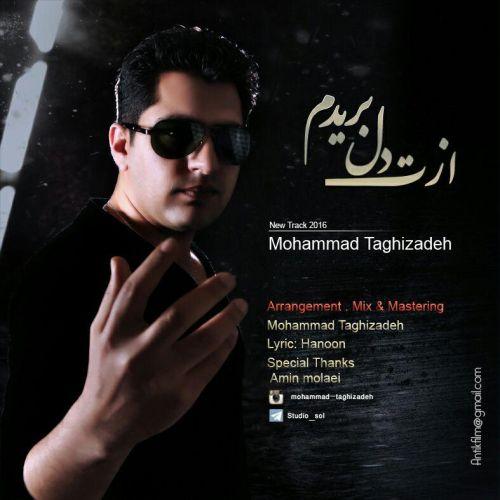 دانلود آهنگ جدید محمد تقی زاده بنام ازت دل بریدم