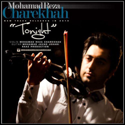 دانلود آهنگ جدید محمدرضا چاره خواه بنام امشب