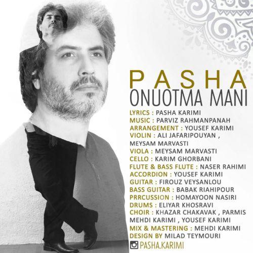 دانلود آهنگ جدید پاشا بنام انوتما منی