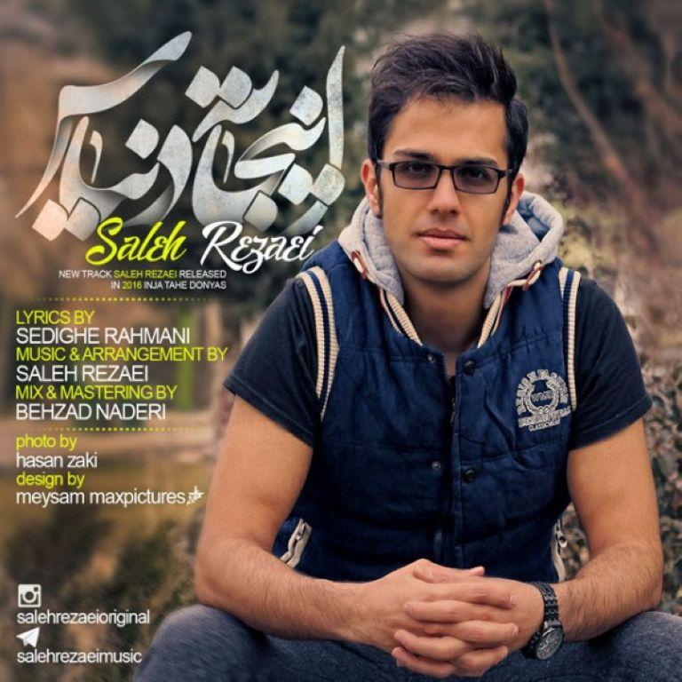 کانال+تلگرام+رپ+ایرانی