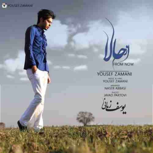 http://dl.pop-music.ir/images/1395/Farvardin/Yousef-Zamani-Az-Hala.jpg